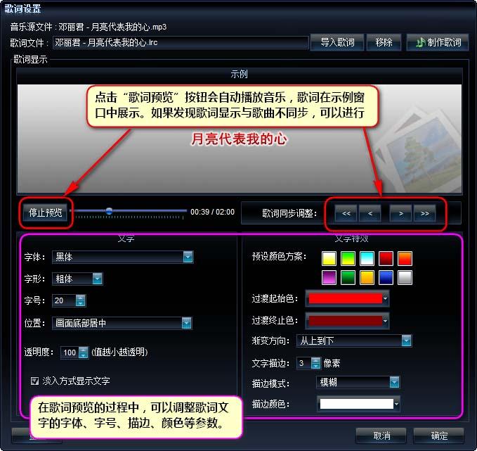 艾奇MTV电子相册视频制作软件 4.71.201 官网最新破解版 - qywwkai - 凯歌QQ844801056